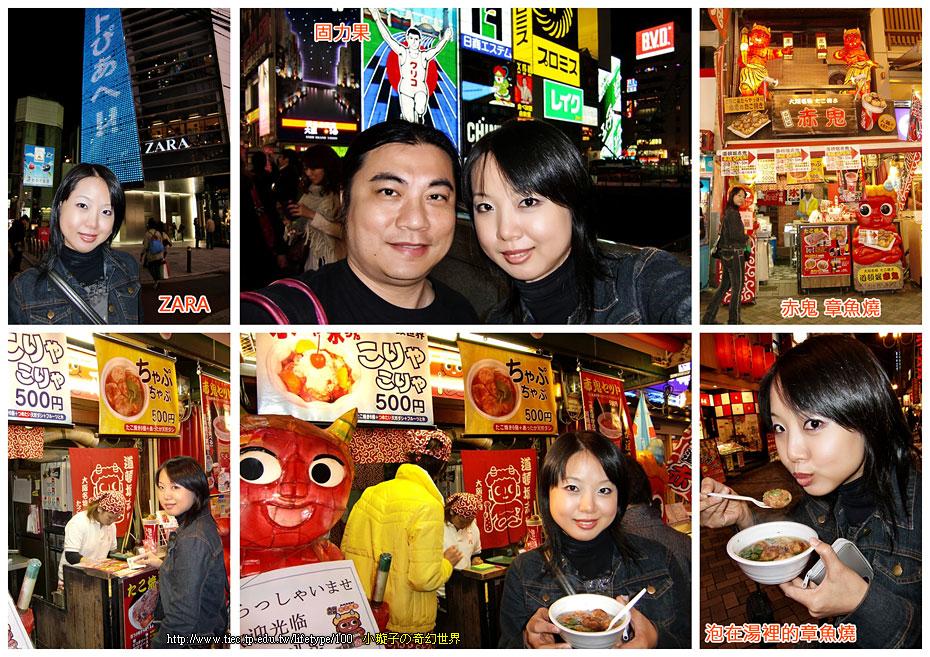 2010-10-28-13.jpg